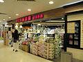 759 Household Market.JPG