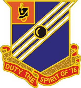 76th Field Artillery Regiment - Image: 76 FA Rgt DUI