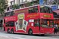 8012 at Tak Man St (20181021161753).jpg
