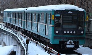Metrovagonmash 81-717/81-714 - Train in Moscow