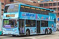 8479 at Cross Harbour Tunnel Toll Plaza (20181116111246).jpg