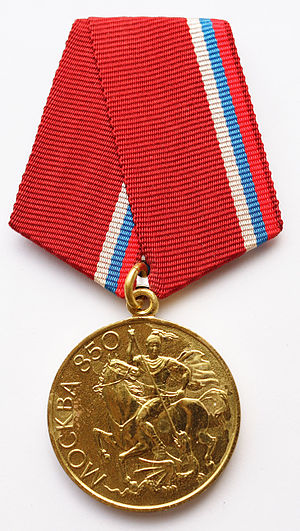 "Medal ""In Commemoration of the 850th Anniversary of Moscow"" cover"