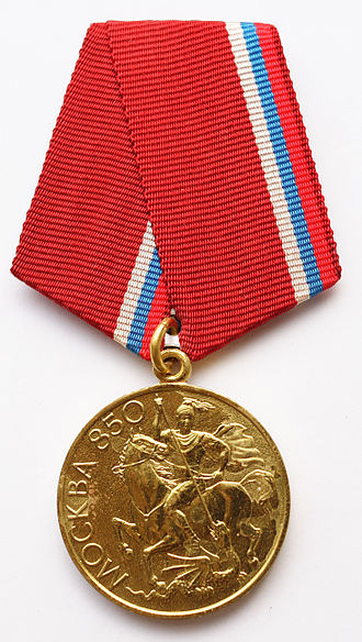 """Medal """"In Commemoration of the 850th Anniversary of Moscow"""" - Medal """"In Commemoration of the 850th Anniversary of Moscow"""" (obverse)"""