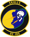 92 Information Operations Sq emblem (2).png