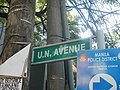 931United Nations Avenue Maria Orosa Padre Faura Streets 30.jpg
