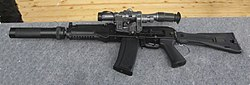 AK-9 Assault rifle.jpg