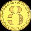AM-2013-5000dram-AlphabetAu-b33.png