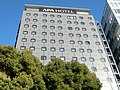 APA Hotel Keisei-Ueno Ekimae.JPG