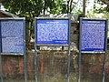 ASI board at Khana Mihirer Dhipi 02.jpg