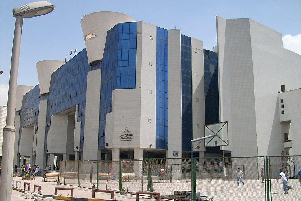 ASU Faculty of Pharmacy