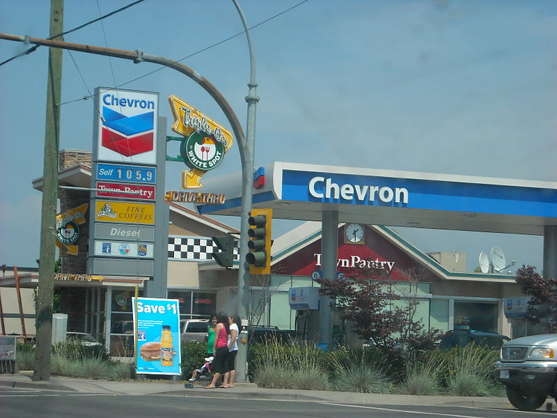 File:A Chevron in Chilliwack.jpg