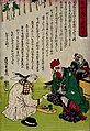 A chicken family in traditional Japanese dress entertain a r Wellcome V0047386.jpg