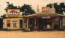 A cross roads store, bar, juke joint, and gas station in Melrose, Louisiana, 1944.jpg