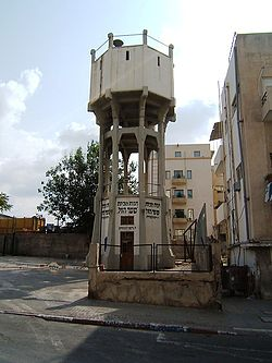 A water tower in Hchashmal street in Tel Aviv.JPG