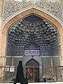 Abbasqolikhan Madrasa.jpg