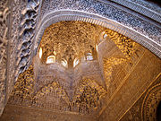 """""""Honeycomb,"""" """"stalactite,"""" or """"mocárabe"""" vaulting in the Hall of the Abencerrajes"""
