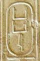 Abydos KL 05-03 n28.jpg