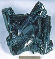 Actinolite-216680.jpg