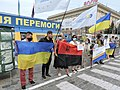 Action against Buzhanskyi's bill about changes to the Laguage Law in Kharkiv 2019-07-17 (02).jpg