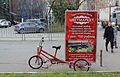Advertising tricycle in Moscow.jpg