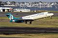 AirTran N934AT 717.jpg