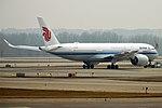 Air China, B-307A, Airbus A350-941 (47636997261).jpg