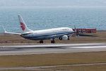 Air China ,CA857 ,Boeing 737-89L ,B-5582 ,Arrived from Naha ,Kansai Airport (16784396756).jpg