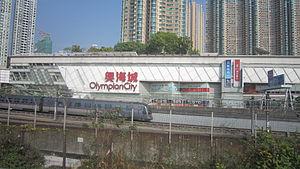 Airport Express x Olympian City 7761.JPG
