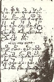 Alban-script.jpg