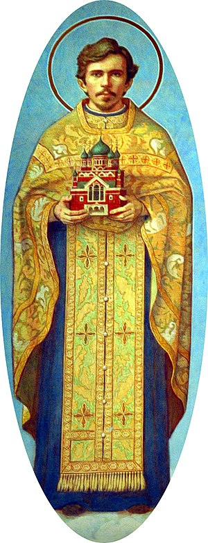 Alexander Hotovitzky - Altar fresco of Saint Alexander Hotovitzky in Russian St. Nicholas Cathedral (New York, NY)