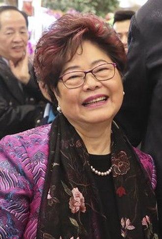 Alice Wong - Image: Alice Wong MP