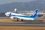 All Nippon Airways, B737-800, JA83AN (24123576096).jpg