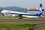 All Nippon Airways, B767-300, JA8677 (17351593092).jpg