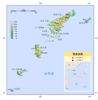 Location of 與論島