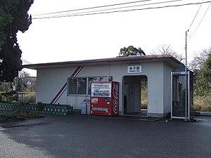 Amariko Station - Station building