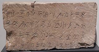 Eteocypriot language Language