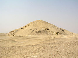 AmenemhetIPyramid.jpg
