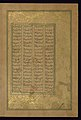 Amir Khusraw Dihlavi - Leaf from Five Poems (Quintet) - Walters W624139B - Full Page.jpg