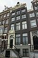 Amsterdam - Singel 390.JPG