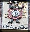 amsterdam bloemgracht 15 detail