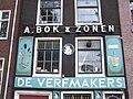 Amsterdam Bloemgracht 191 middle.jpg