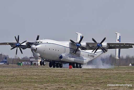 An-22 RA-09341 (8711049498)