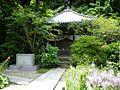 AnkokuronjiGohokutsu20120729.jpg
