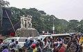 Anti Terrorism Raju Memorial Sculpture in Dhaka 02.jpg