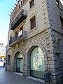 Antiga Clínica Vilanova (Andorra la Vella) - 3.JPG