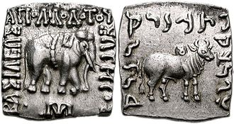 Nandipada - Indian coin of Apollodotus I, with a Nandipada taurine symbol on the hump of the zebu bull.