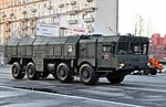 April 29th rehearsal of 2014 Victory Day Parade in Moscow (561-22).jpg