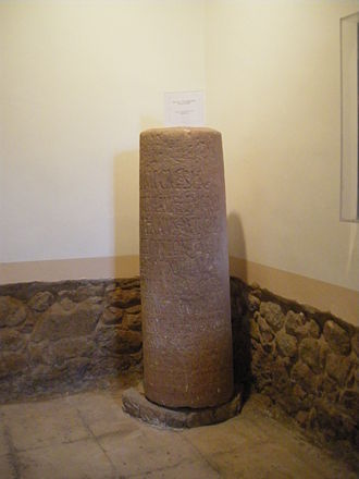 Aqaba - Roman milestone that marked the starting point of the Via Nova Traiana on display in the Aqaba Archaeological Museum.