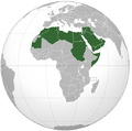 Arab League (orthographic projection).PNG