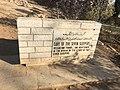 Arakim Cave (Jordan).jpg